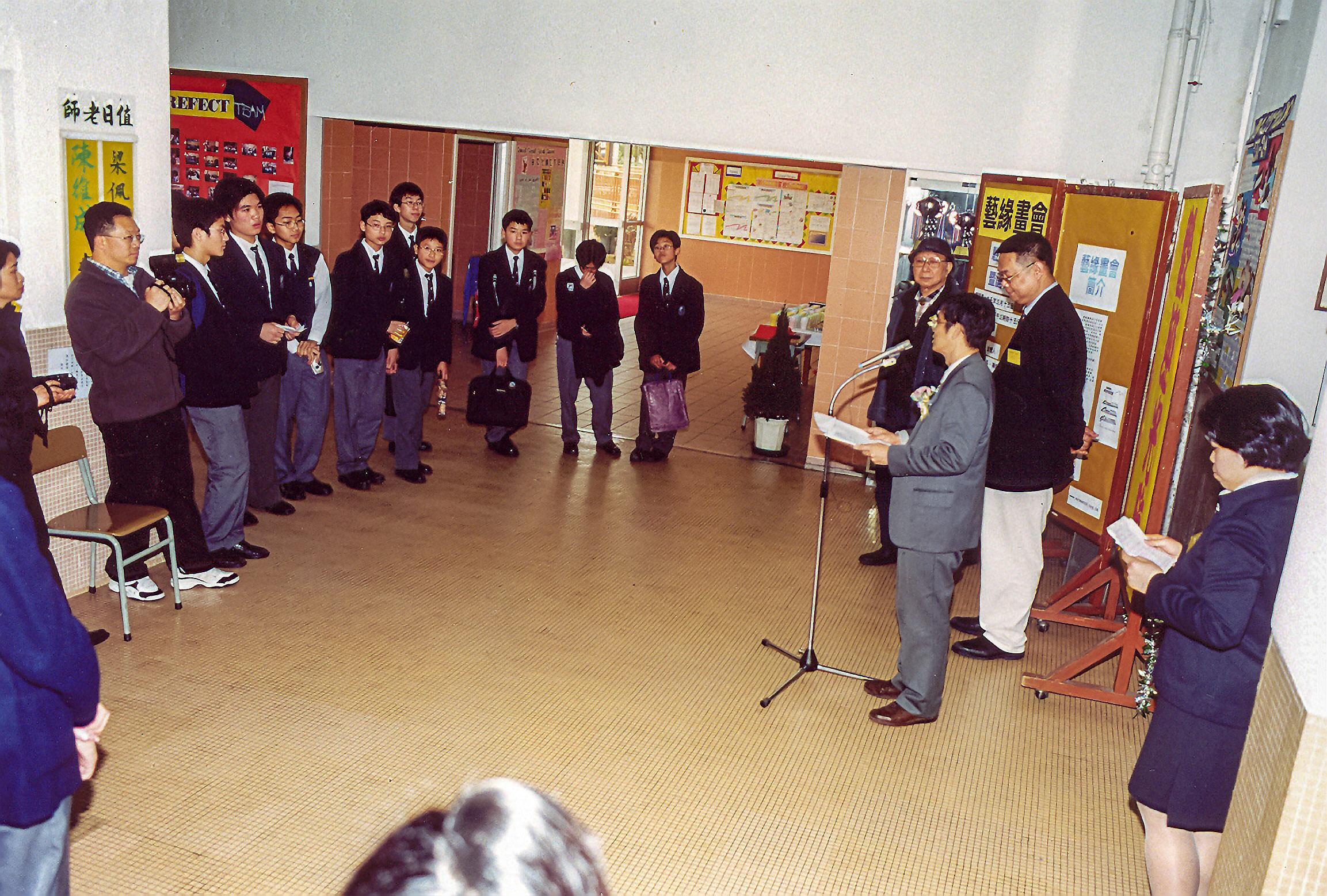 2000_鄧顯紀念中學_2