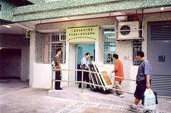 2002_基督教香港信义会天水围青少年综合服务_2