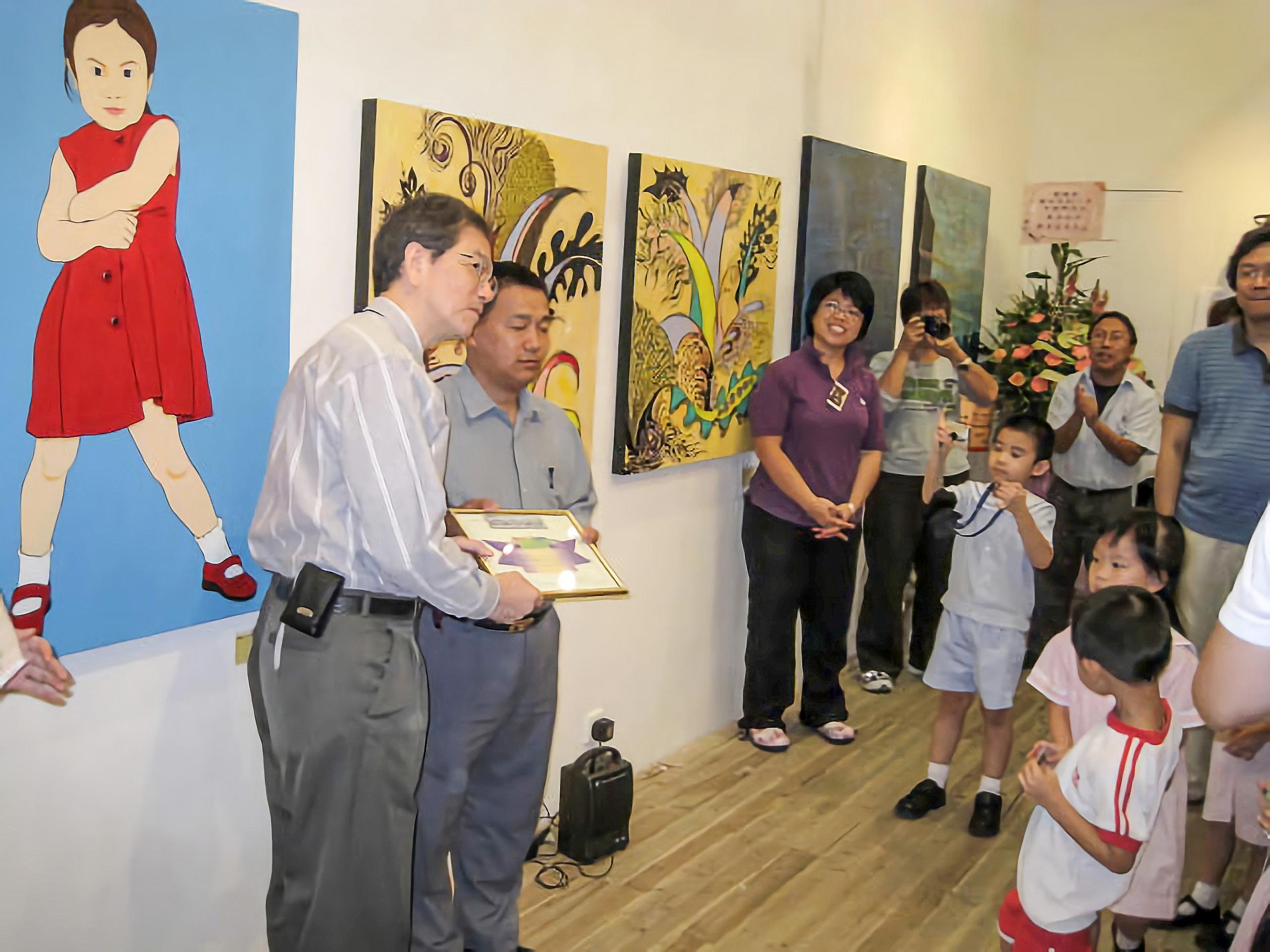 展览_2008_1