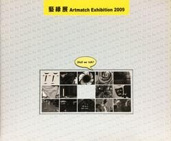 展览_2009_2