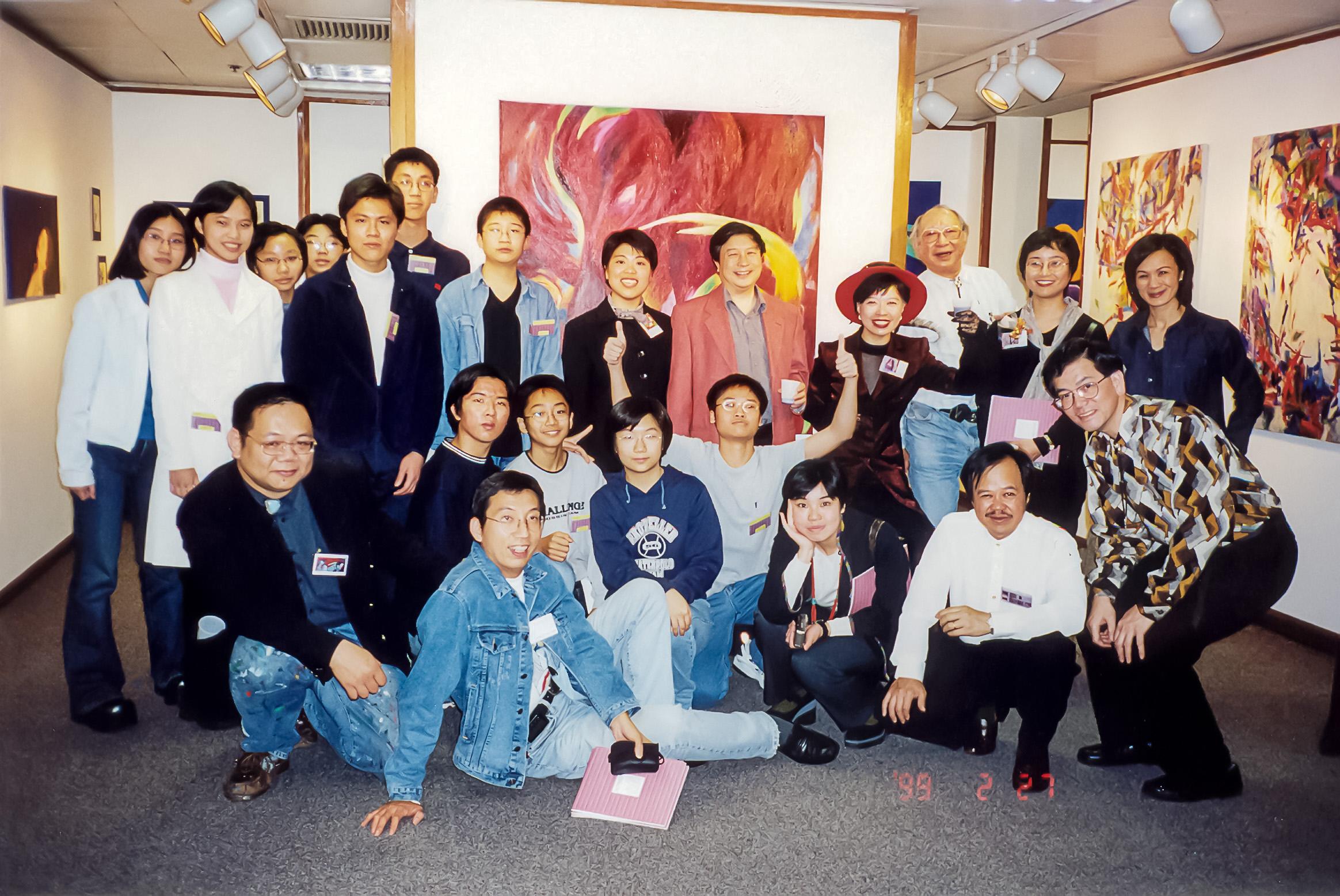 展覽_1999_08