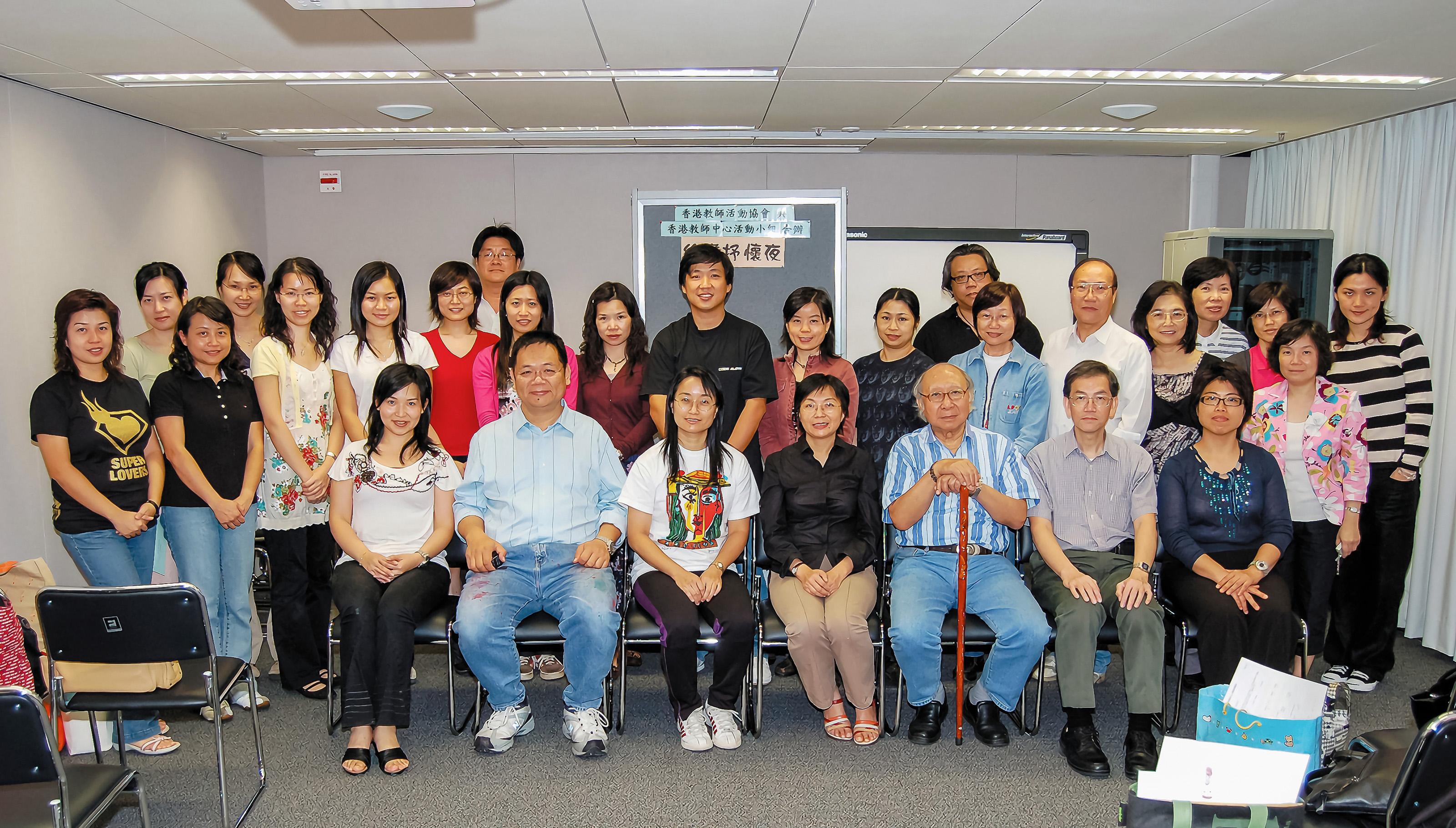 2006_香港教師中心工作坊-繪畫抒懷夜