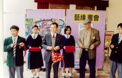 2000_郑裕彤中学_1