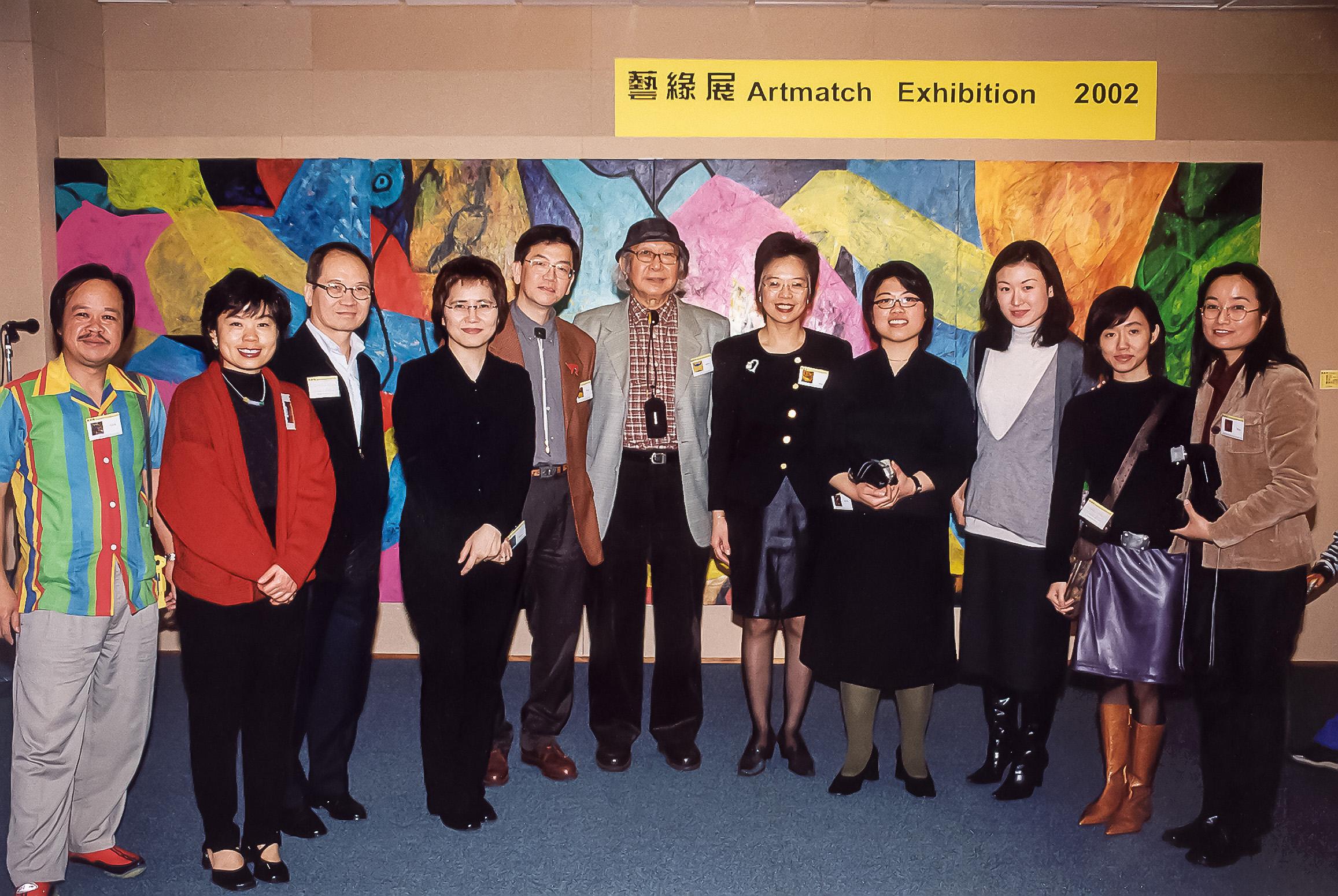 展览_2002_2