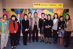 展覽_2002_2