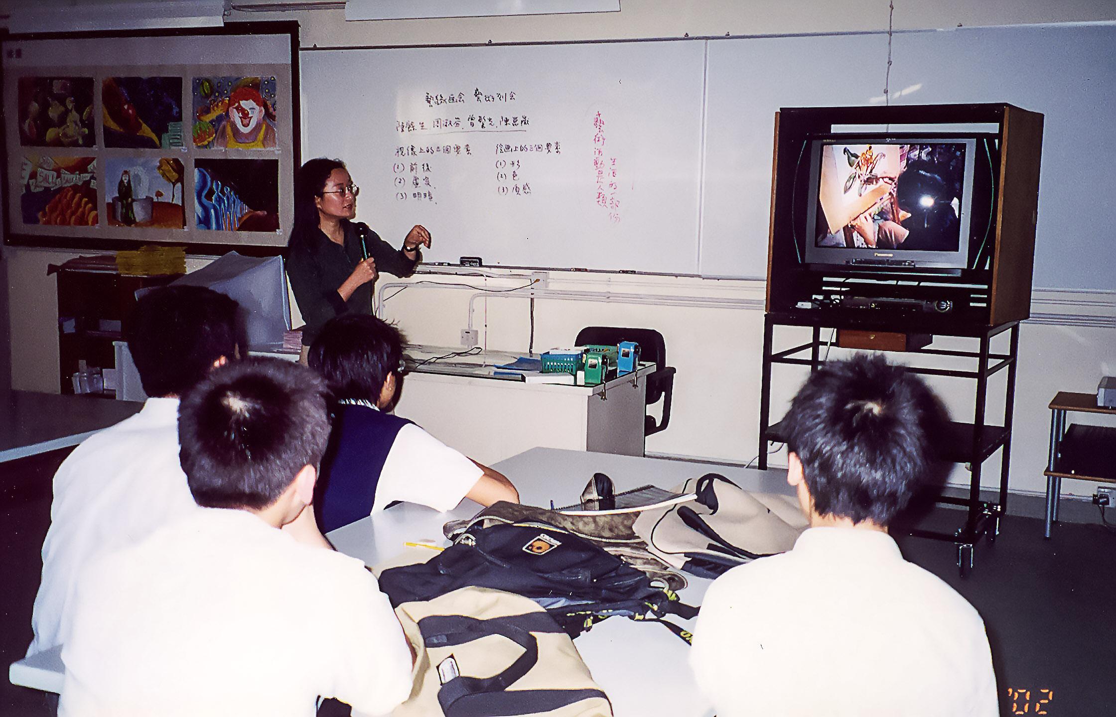2002_普照中学_3