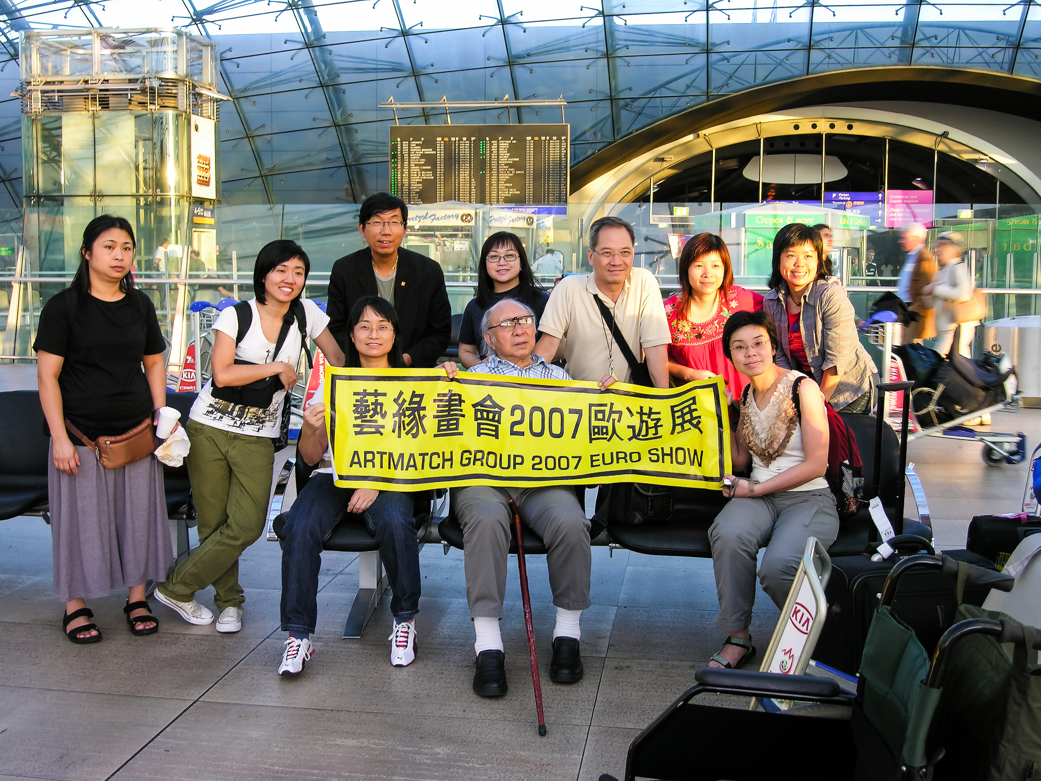 2007_欧游展 1