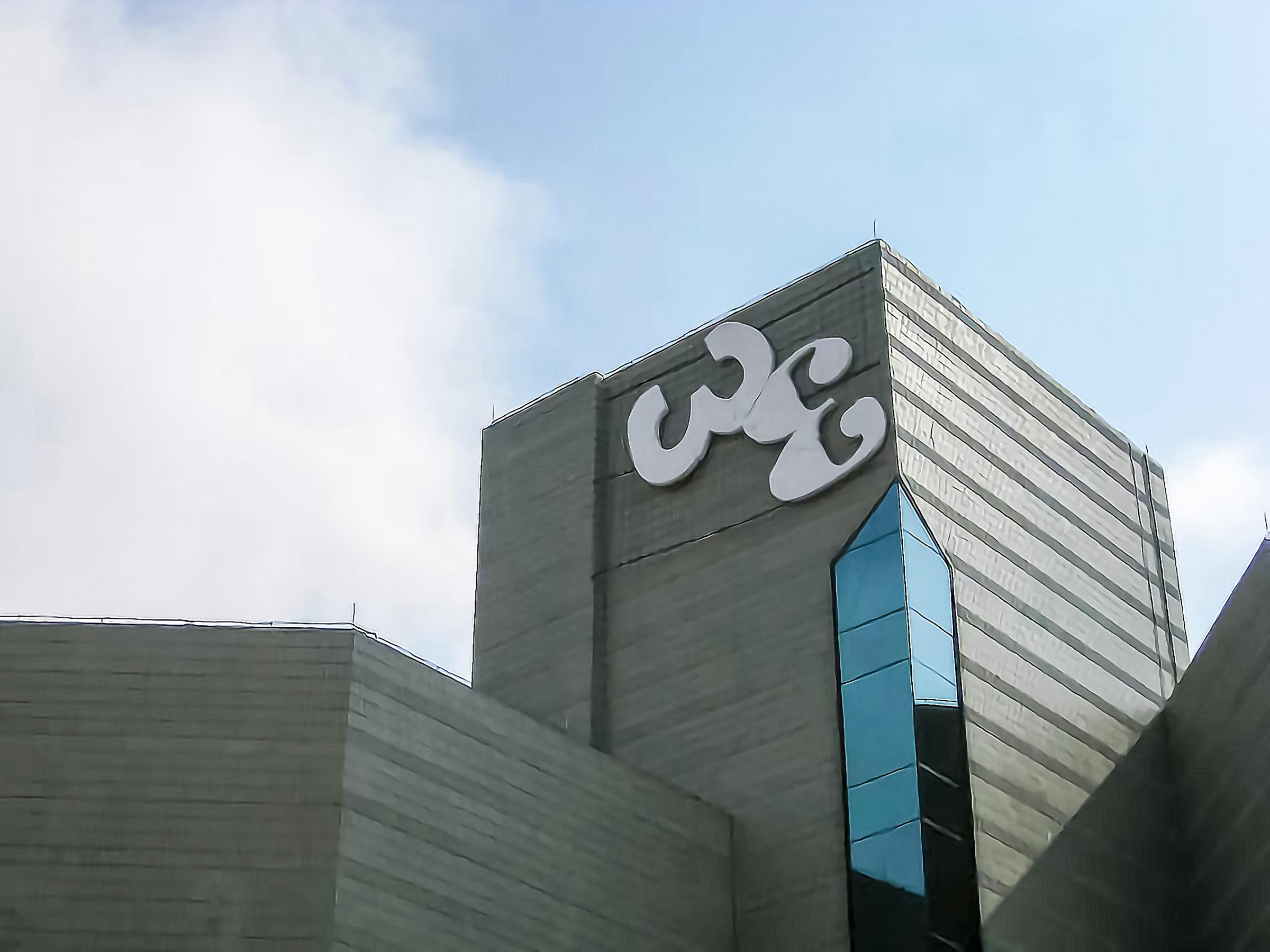 2008_廣州雙年展 2