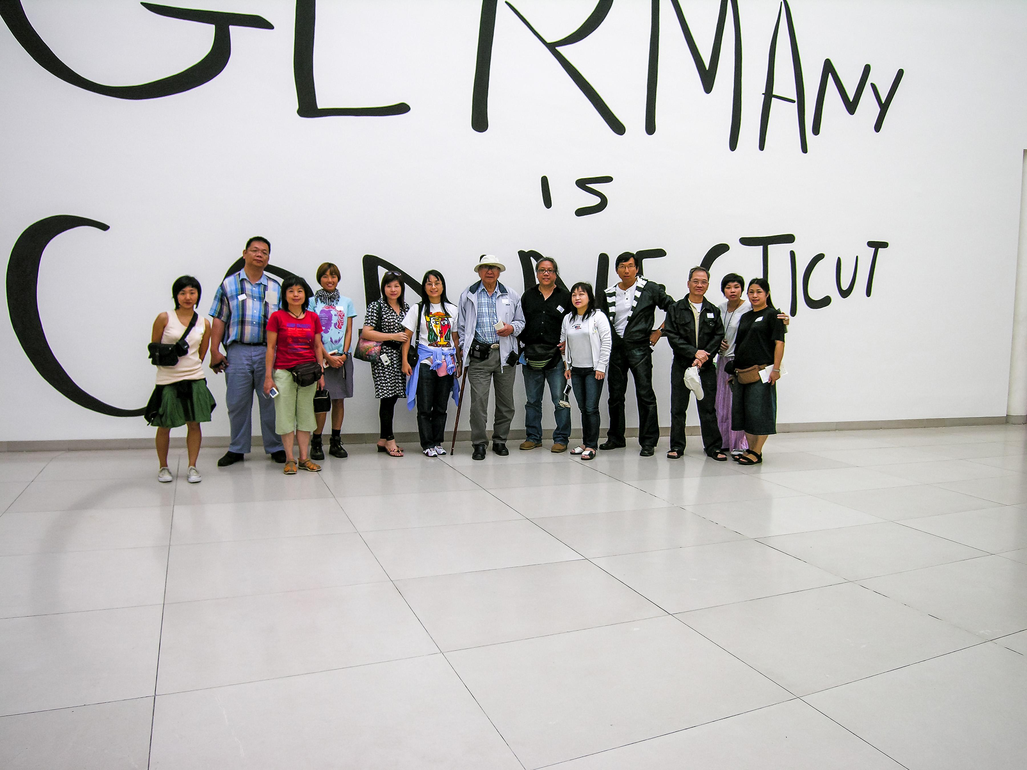 2007_德国法兰克福现代艺术博物馆
