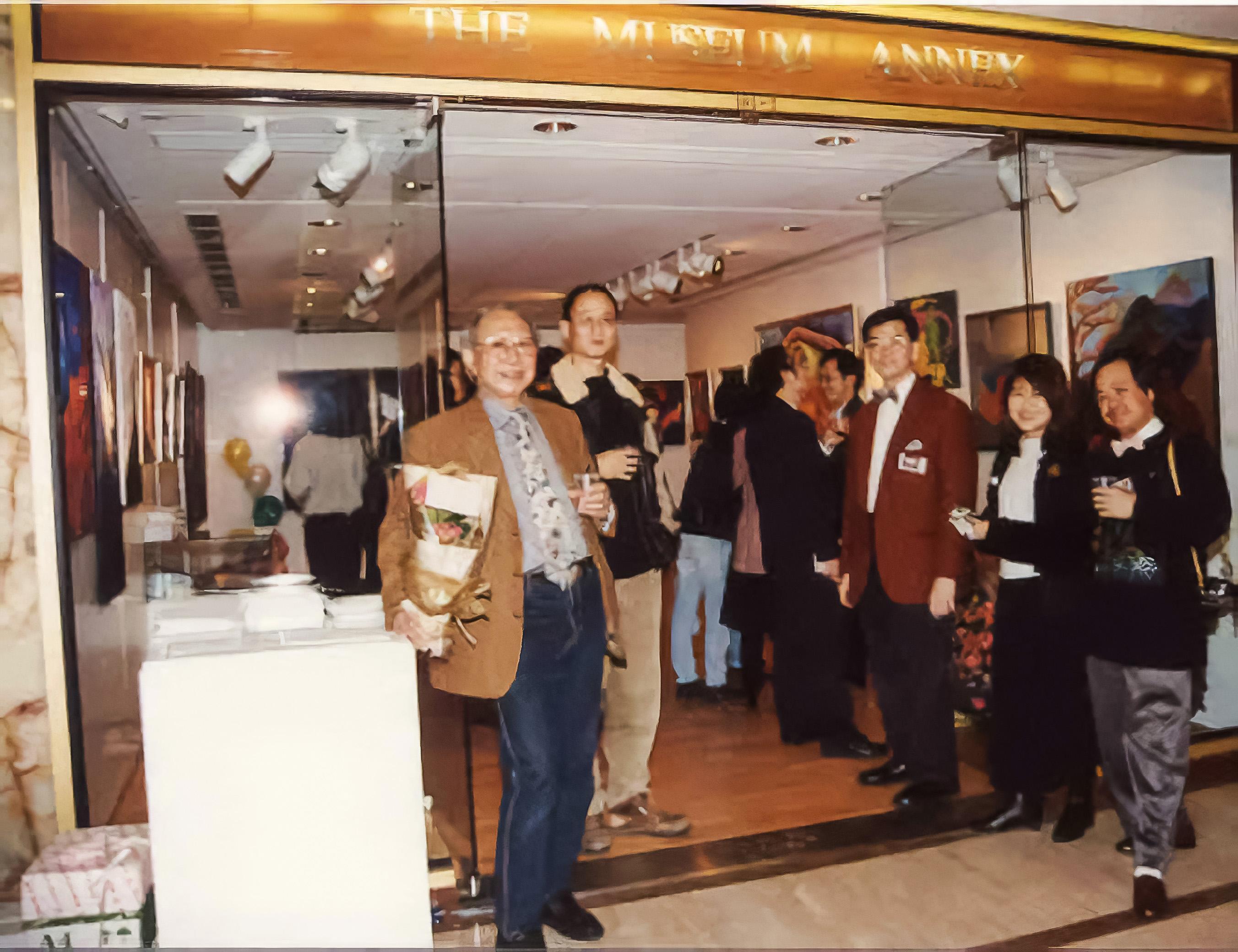 展覽_1996_3