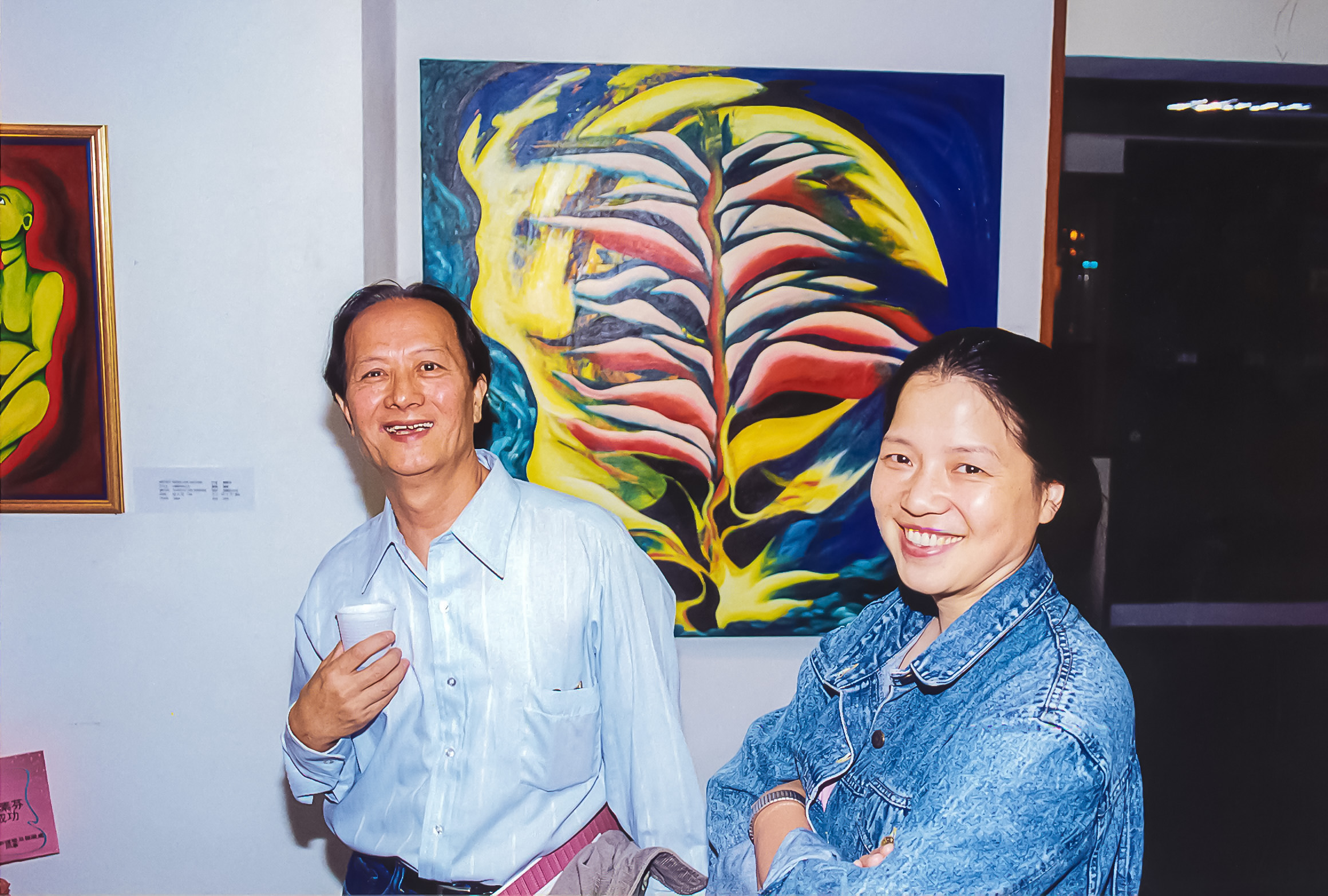 展览_1999_04
