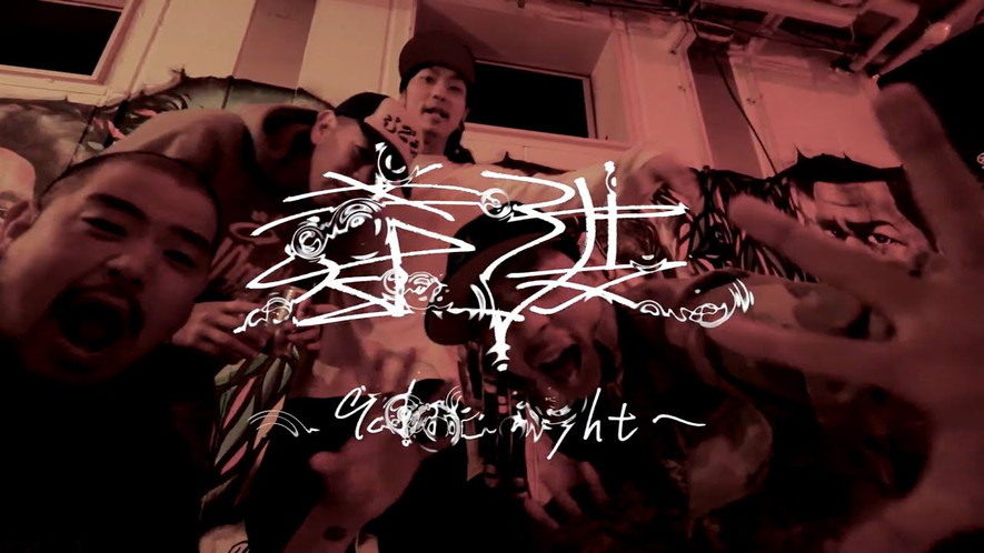 9CASTLE - 産波〜9CASTLE NIGHT〜