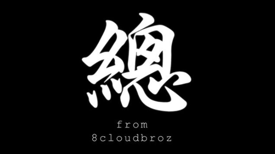 總 / 71 ( prod.DON-8 ) from 8cloudbroz