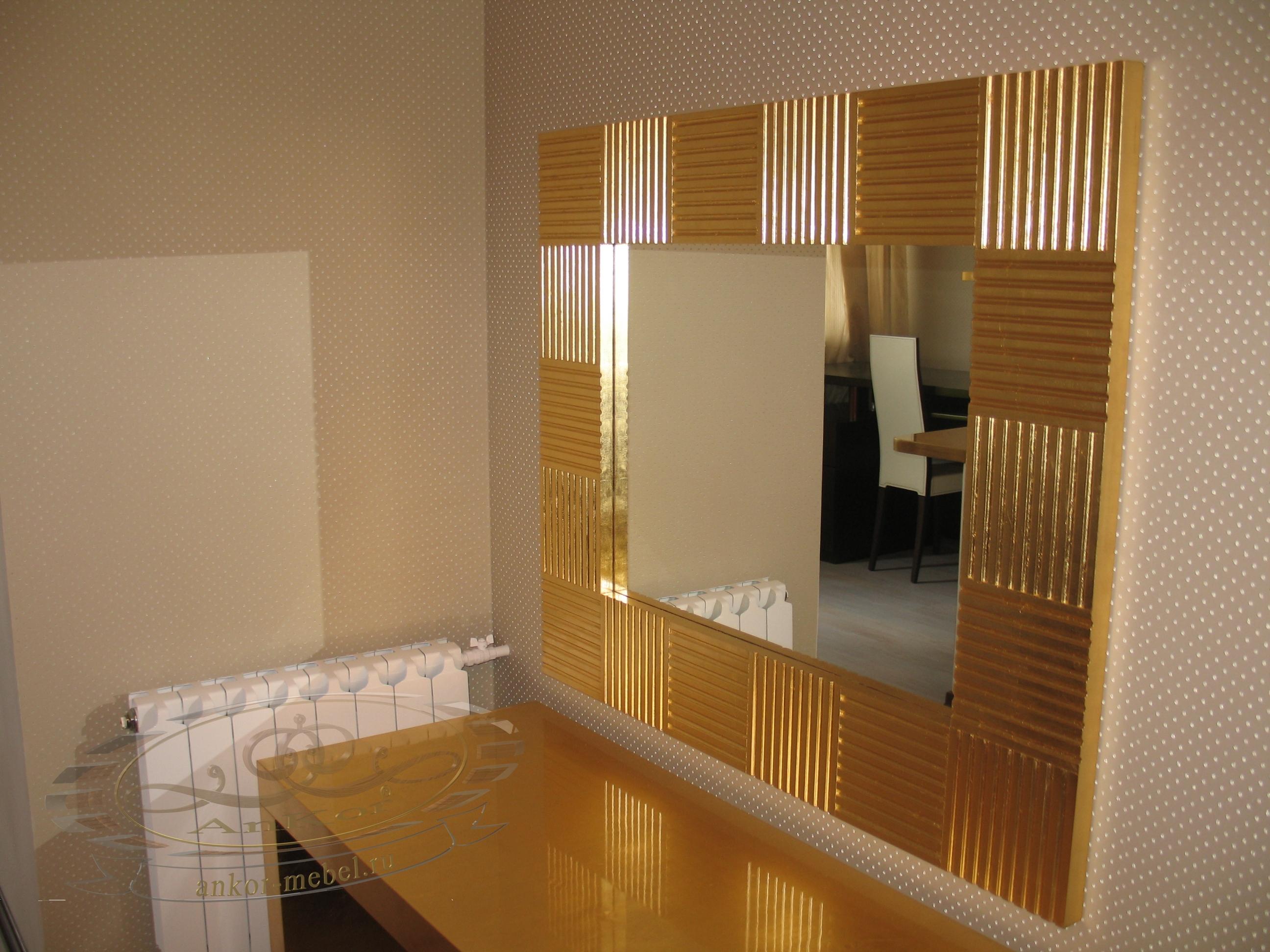 Мебель0,50