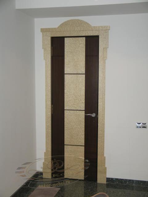 Двери0,96