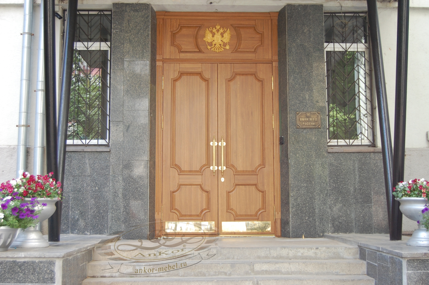 Двери0,20