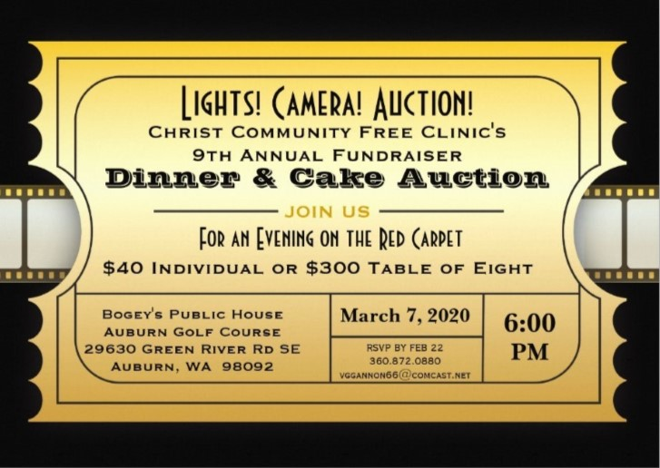 March 7, 2020, 9th Annual Fundraiser