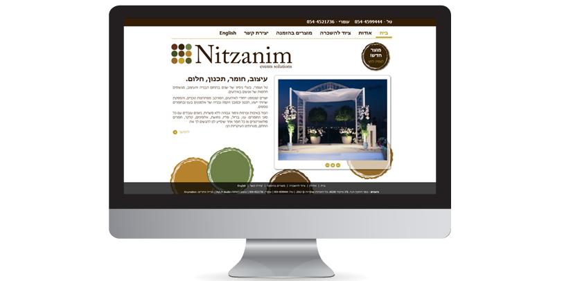 nitzanim_site_