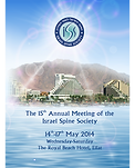 ISS 15th Annual Meeting 2014.png
