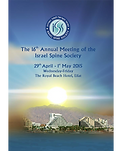 ISS 16th Annual Meeting 2015.png