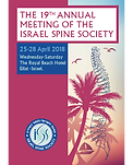 ISS 19th Annual Meeting 2018.png