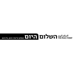 HaShalom-Hayom-36