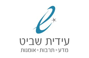 Idit Shavit