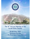 ISS 14th Annual Meeting 2013.png