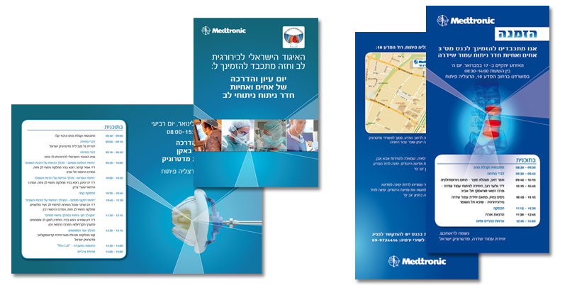 medtronic_invitations