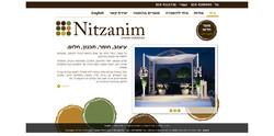 nitzanim_site