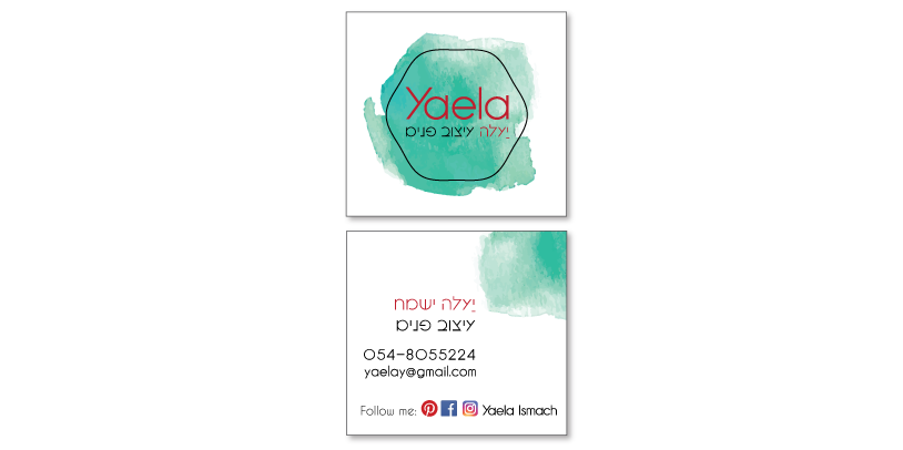 Yaela  עיצוב לוגו וכרטיס ביקור
