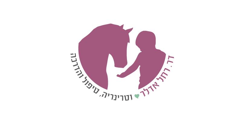 לוגו רחל אדלר