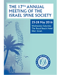 ISS 17th Annual Meeting 2016.png
