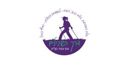 Anat_D-Shvilim_logo