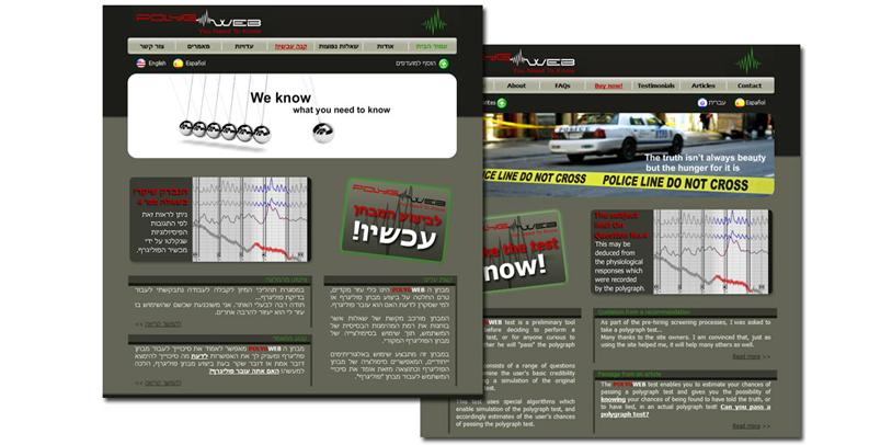 PolygWeb_site