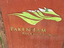Pakenham Racing Club rusted steel logo