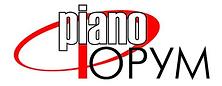 PianoФорум - Рецензия Анны Виноградовой
