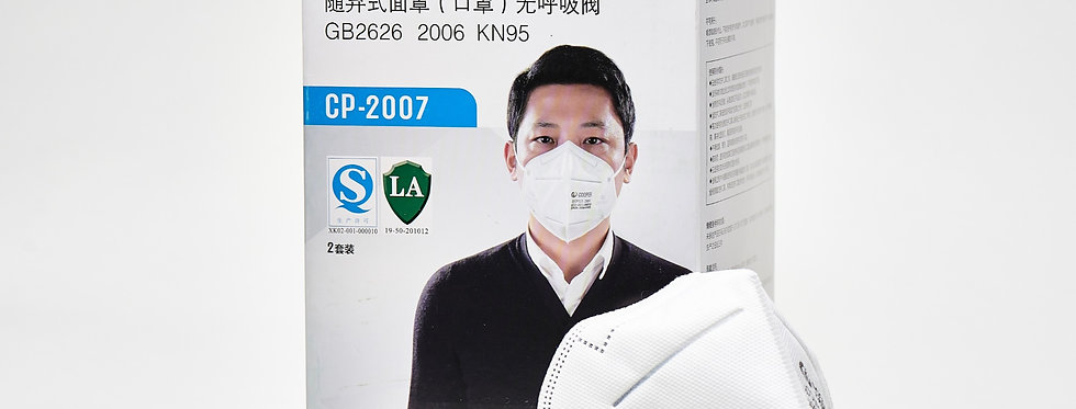 Cooper KN 95 Protective Masks - Select 50/10 Masks