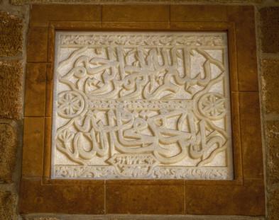 Escritura en la entrada de la casa