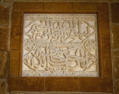 Scritture all'ingresso