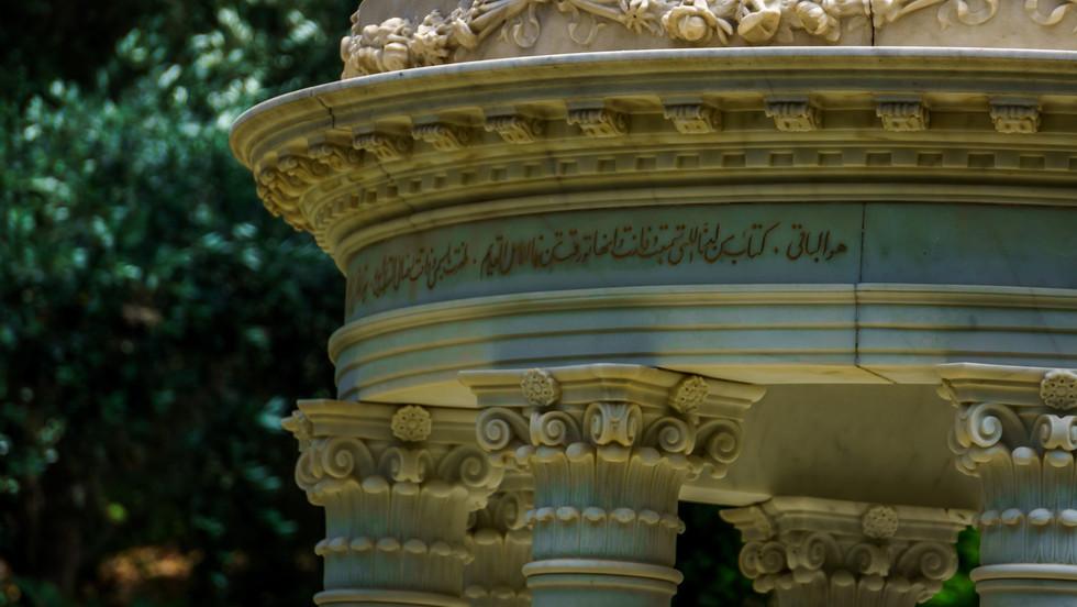 Detalle del sepulcro de la Hoja Más Sagrada
