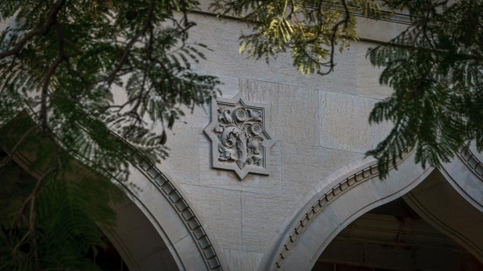 Particolare dell'architettura del Mausoleo
