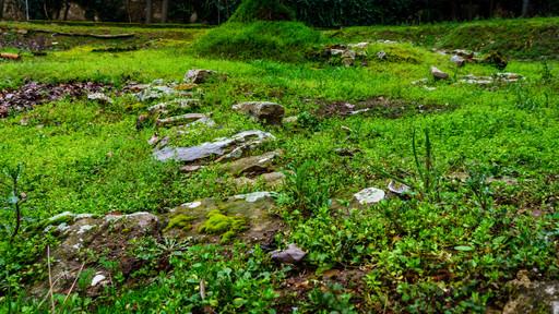 Cimientos de la Casa de Amru'lláh