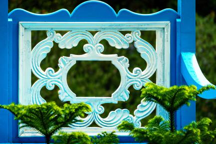 Lugar donde solía sentarse Bahá'u'lláh