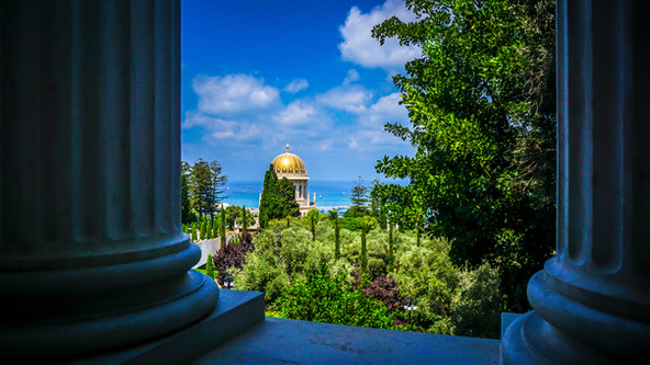 Vista del Santuario desde el edificio de los Archivos Internacionales