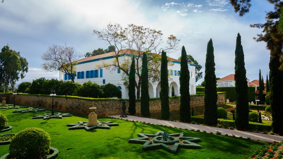 Vista de la Mansion y los jardines