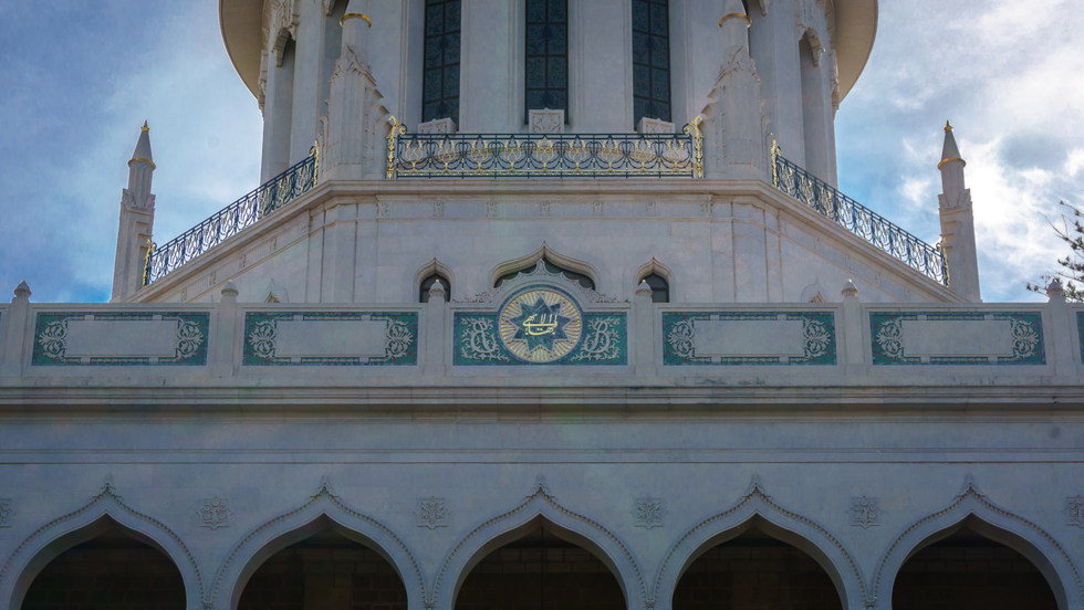 Santuario del Báb