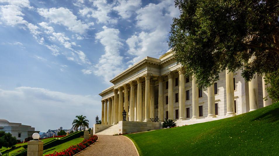 Sede de la Casa Universal de Justicia