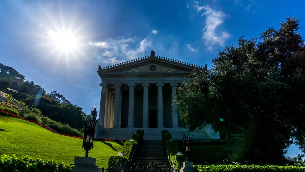 Edificio de los Archivos Internacionales