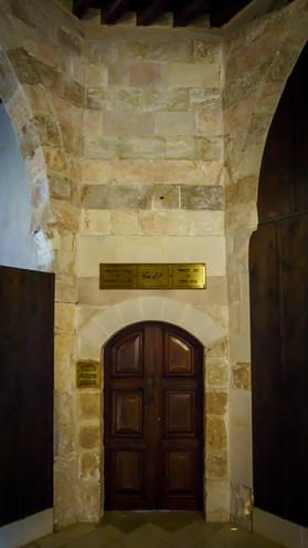 Entrata della Cella di Baha'u'llah